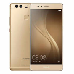 Mobiltelefon, Huawei P9 DualSIM 32GB 4G, arany