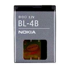 Nokia 6111/5000/7070/7370 -BL-4B, Akkumulátor