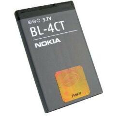 Nokia 5310/7310/5630/2720 -BL-4CT, Akkumulátor