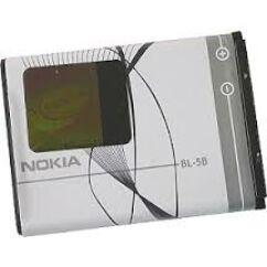 Nokia 3220/5140/6070/N80 -BL-5B, Akkumulátor