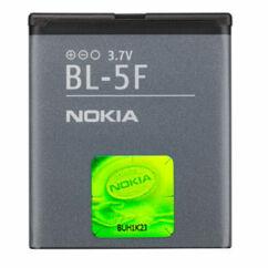 Akkumulátor, Nokia 6210n, 6290, N95, N96 -BL-5F
