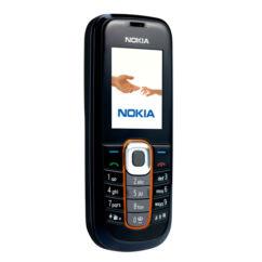 Nokia 2600 Classic elő+akkuf, Előlap, fekete