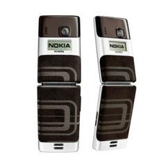 Nokia 7200 elő, Előlap, fekete