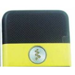 Sony Ericsson W760, Antennatakaró, fekete-citrom