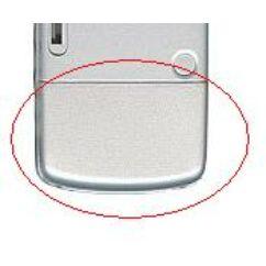 Sony Ericsson D750i, Akkufedél, ezüst
