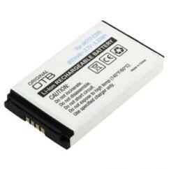 Motorola C168/E1/E398/T720, Akkumulátor