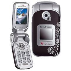 Sony Ericsson Z530i, Antenna