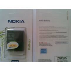 Nokia N95 8GB/N78/N79 -BL-6F, Akkumulátor