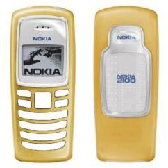Nokia 2100 elő+akkuf, Előlap, sárga