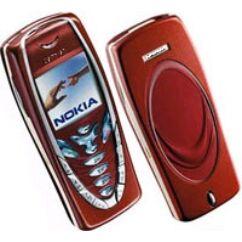 Nokia 7210 elő+akkuf, Előlap, piros