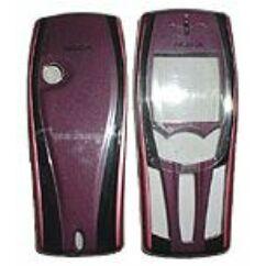 Nokia 7250 elő+akkuf+gomb, Előlap, lila