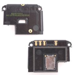 Nokia E51, Antenna, (+ csengő)
