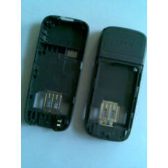 Nokia 1208/1200/1209, Középső keret