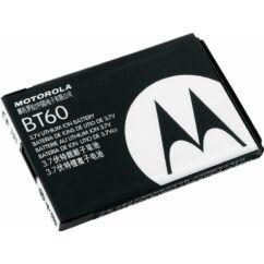 Motorola E1000/V360/K3/W510 850mAh -BT50, Akkumulátor