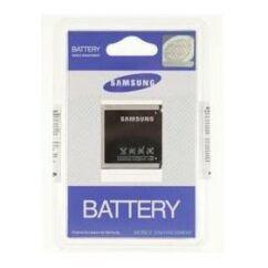 Akkumulátor, Samsung M8800, F700, F490 -AB563840