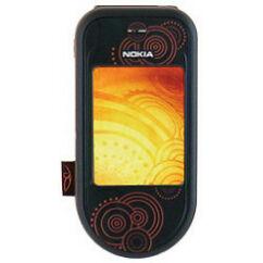Nokia 7370/7373 elő+akkuf, Előlap, bronz