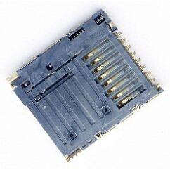 Samsung S3650/B5310/B7300, Memóriakártya olvasó
