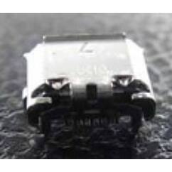 Samsung B7300/M8910/S8500, Rendszercsatlakozó