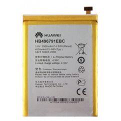 Huawei Mate 3900mAh -HB496791EBC, Akkumulátor