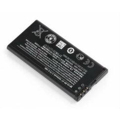 Akkumulátor, Nokia Lumia 820 -BP-5T