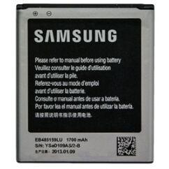 Samsung S7710 Galaxy Xcover 2 1700mAh -EB485159LU, Akkumulátor