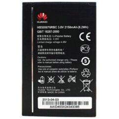 Huawei Y3-2/G700/G710 2150mAh -HB505076RBC, Akkumulátor