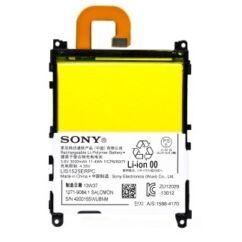 Sony Xperia Z1 C6903 3000mAh -LIS1525ERPC/1271-9084, Akkumulátor