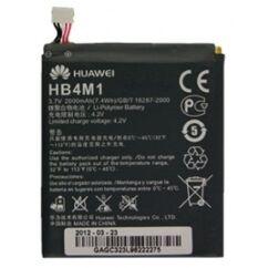 Huawei U9200 P1 2000mAh -HB4M1, Akkumulátor