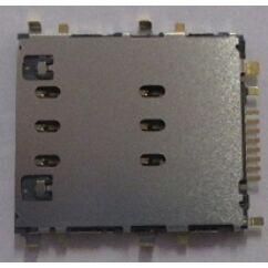 Samsung P5200 Galaxy Tab 3 10.1 3G, SIM olvasó