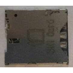 Alcatel OT-2005, SIM olvasó
