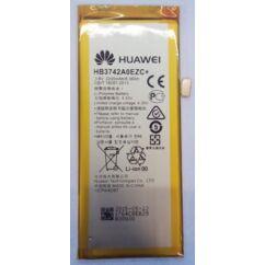 Huawei P8 Lite 2200mAh -HB3742A0EZC, Akkumulátor