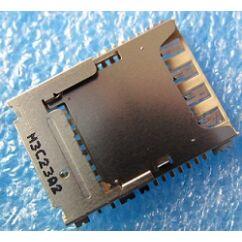 Samsung G900 Galaxy S5, SIM olvasó, (memóriakártya olvasó)