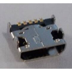 LG Zero H650, Rendszercsatlakozó