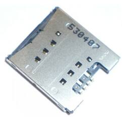 LG Optimus L9 P760, SIM olvasó, (memóriakártya olvasó)