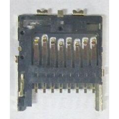 Memóriakártya olvasó, Sony Xperia E4G, E4G Dual E2003/E2033