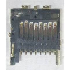 Sony Xperia E4G/E4G Dual E2003/E2033, Memóriakártya olvasó