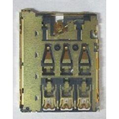 SIM olvasó, Sony Xperia C4, C4 Dual E5303/E5306/E5353/E5333/E5343/E5363