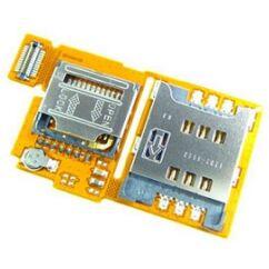 Sony Ericsson W350, SIM olvasó, (memóriakártya olvasó)