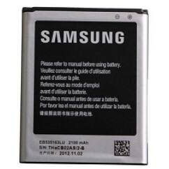Samsung i9060 Galaxy Grand Neo/i9060i Galaxy Grand Neo Plus/i9080 Galaxy Grand 2100mAh -EB535163LU, Akkumulátor