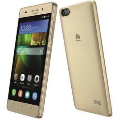 Mobiltelefon, Huawei Y6 Pro 2017 4G 16GB, DualSim, Kártyafüggetlen, 1+1 év garancia, arany