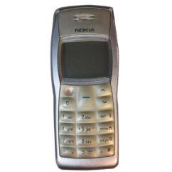 Mobiltelefon, Nokia 1101, ezüst (Bontott)