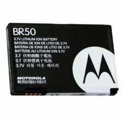 Motorola V3/V3i/V3xx/U6 500mAh -BR50, Akkumulátor