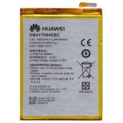 Huawei Ascend Mate 7 4100mAh -HB417094EBC, Akkumulátor