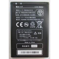 Huawei E5372 LTE WiFi Modem Router 2300mAh -HB5F3H, Akkumulátor