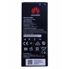 Huawei Y5-2/Y6/Y6-2 Mini/Honor 4A 2200mAh -HB4342A1RBC, Akkumulátor