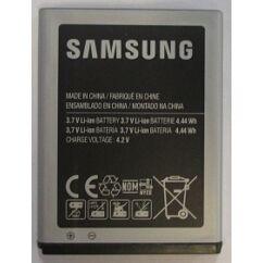 Samsung G110 Galaxy Pocket 2 1200mAh -EB-BG110ABE, Akkumulátor