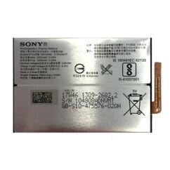 Akkumulátor, Sony Xperia L2 H3311, Sony Xperia L2 Dual H4311 3300mAh -  LIP1654ERPC