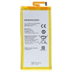 Huawei P8 Max 4230mAh -HB3665D2EBC, Akkumulátor