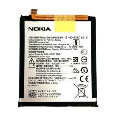 Akkumulátor, Nokia 6.1 3000mAh -HE345