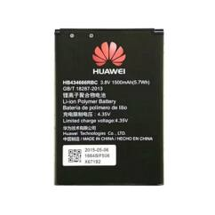 Huawei E5577 3000mAh -HB824666RBC, Akkumulátor